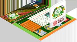 Создание корпоративного сайта - Мариуполь