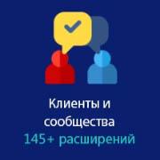 Создание сайтов на Joomla Киев, Украина