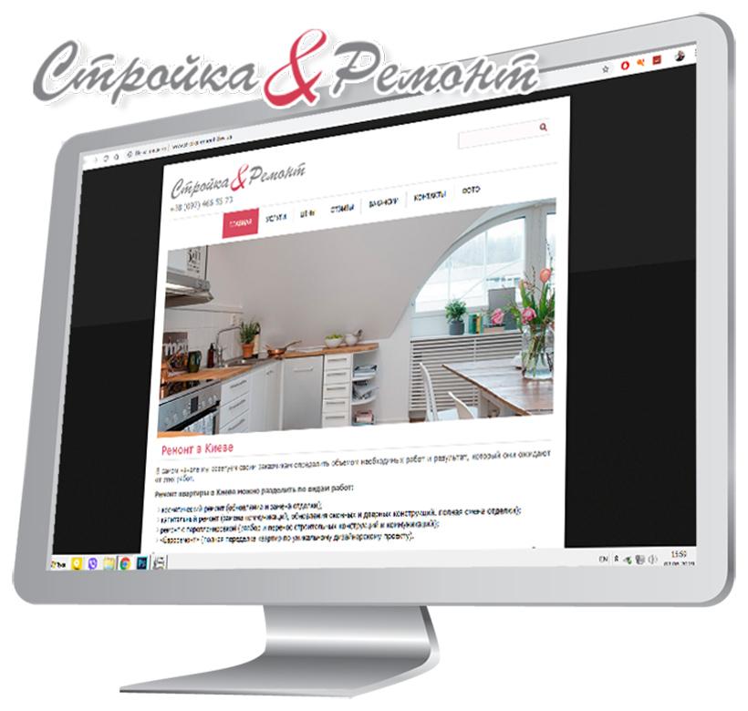 Создание интернет сайтов в твери создание и продвижение сайта ярославль