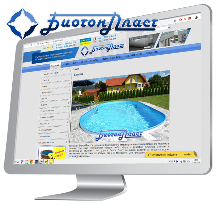 Создание сайтов украине как сделать заказ в интернет магазине эльдорадо