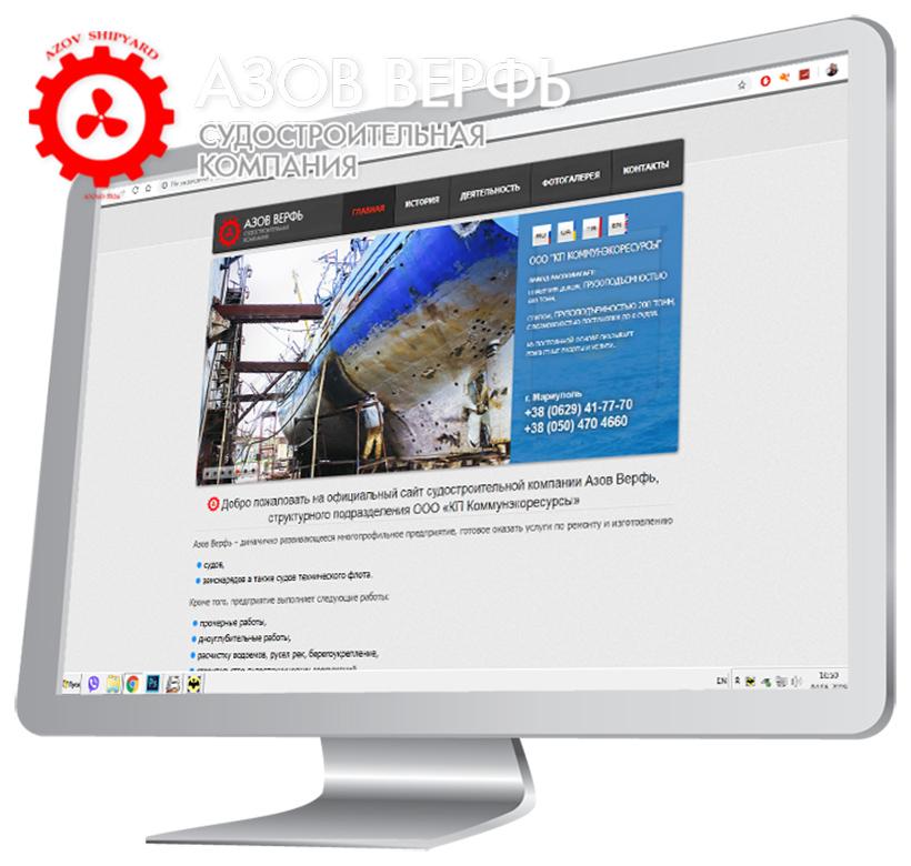 Оптимизация сайта под ключ Карабаш размещение ссылок Ярцево