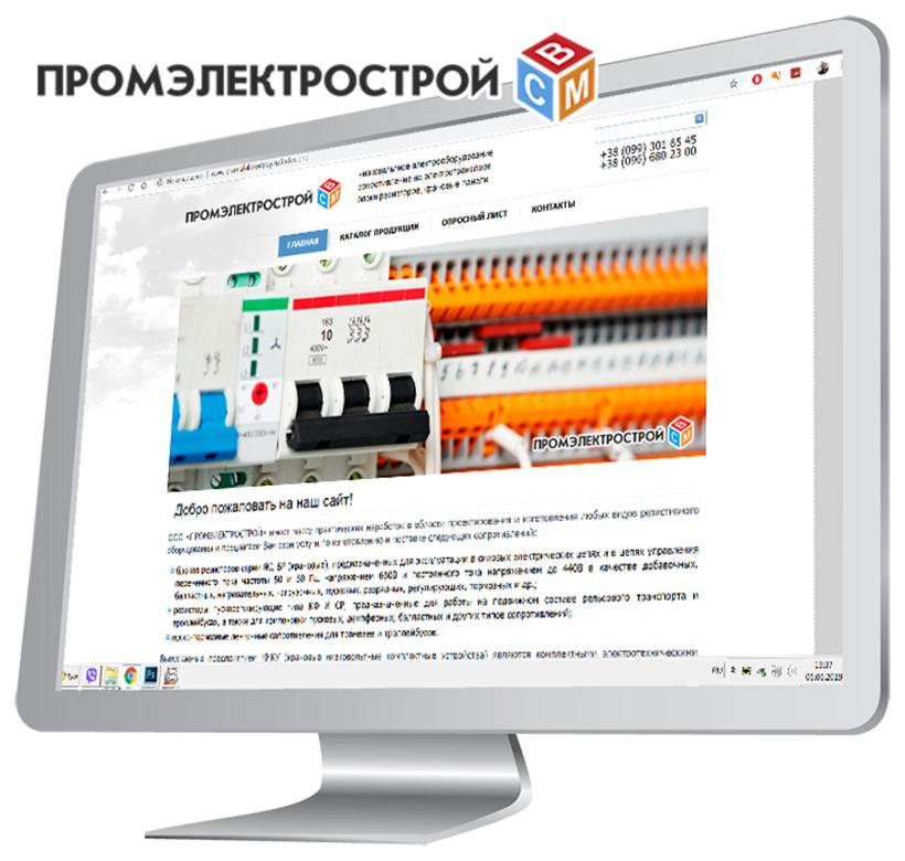 Создание сайтов в киев официальный сайт компании ннпцто